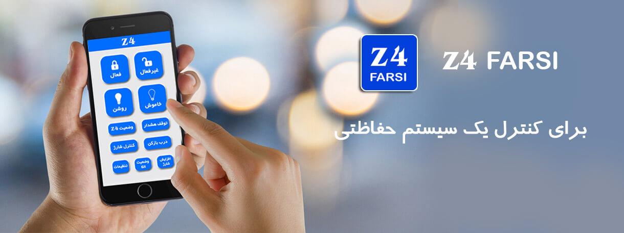 Z4 Farsi
