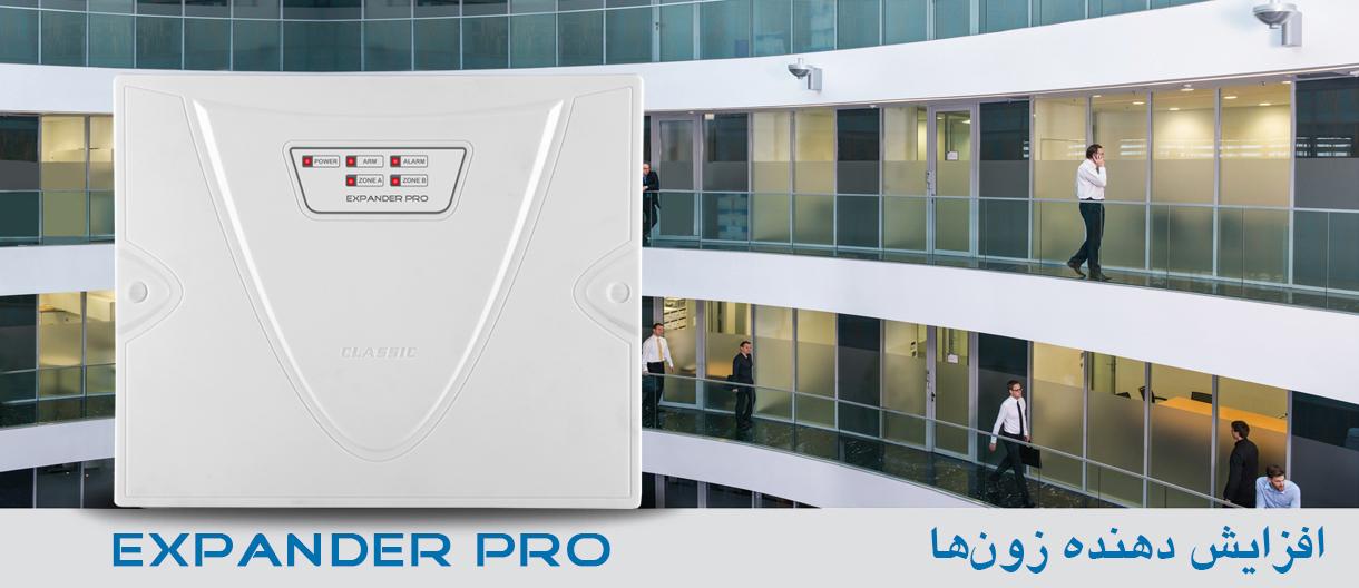 Classic Expander Pro