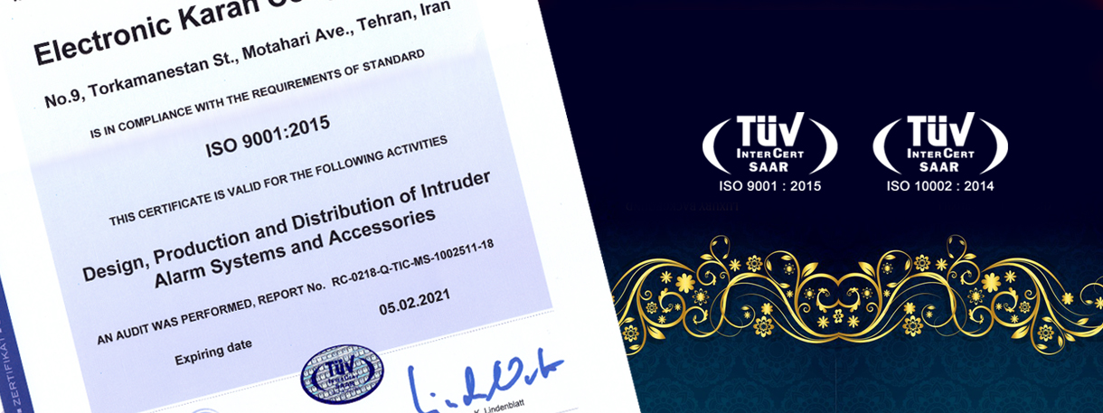 ISO 10002 : 2014