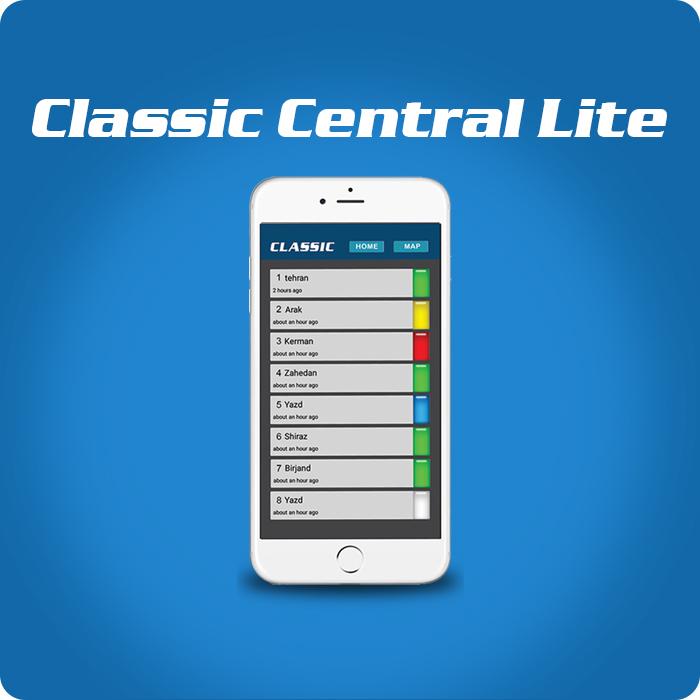 classic Central  Lite